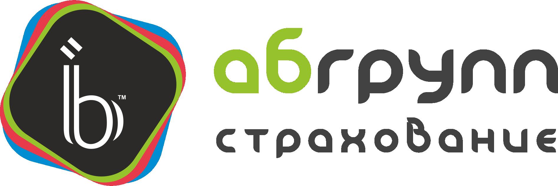 АБГрупп Страхование | Cтрахование КАСКО, ОСАГО, ДСАГО, имущества в Санкт-Петербурге и в Ленобласти